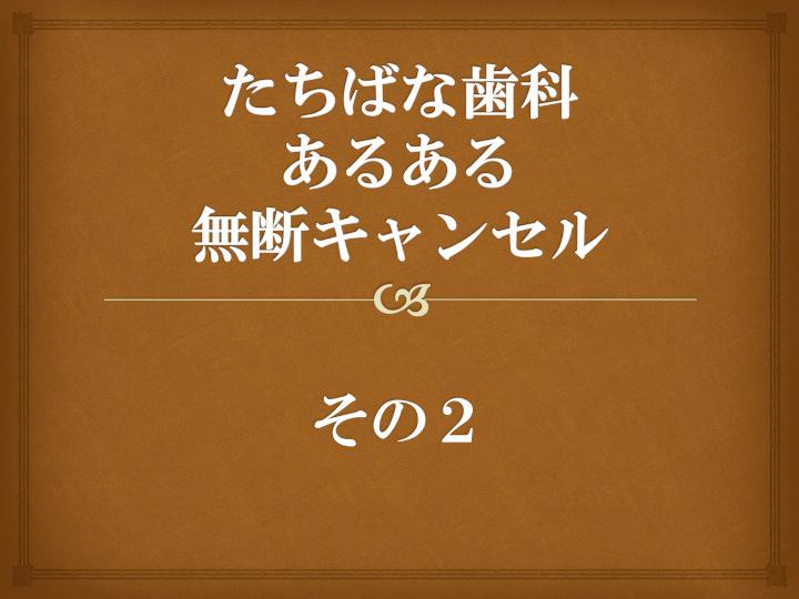 slide (7)